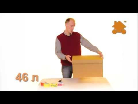 Архивный короб для перевозки и хранения документов