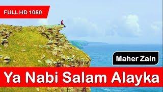 Ya Nabi Salam Alayka Lyrics || Maher Zain