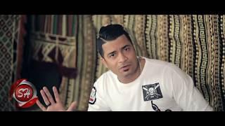 حسن شاكوش - كليب يا عم يا جمال - HASSAN SHAKOSH - YA 3M YA GAMAL
