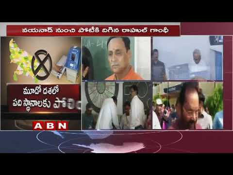Lok Sabha Elections: 3rd Phase | Tough Fight For BJP In Gujarat| Updates | ABN Telugu