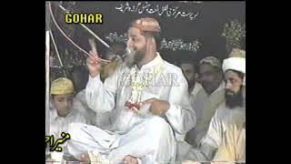 Iftikhar Husssain Tahir = full kalam shan e ahlebait