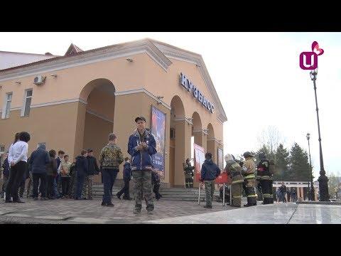 Эвакуация в 'Кузбассе'