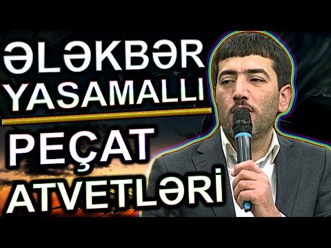 ELEKBER Yasamalli | PECAT Atvetleri ve MEZELi Meyxanalari | LEZETDI SECMELERi