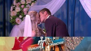Мужское / Женское - Итоги 4 сезона. Часть 2. Выпуск от 03.09.2018