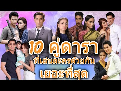 Weir งานTop Awards 2006 from YouTube · Duration:  4 minutes 20 seconds