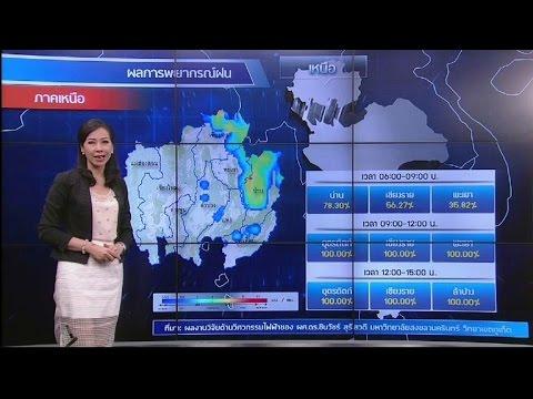 พยากรณ์อากาศ TNN WEATHER REPORT รอบเย็น วันที่ 13/07/58