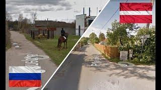 Волокаламск - Саласпилс. Сравнение. Россия и Латвия.