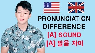 US / UK Pronunciation Difference - [A] Sound