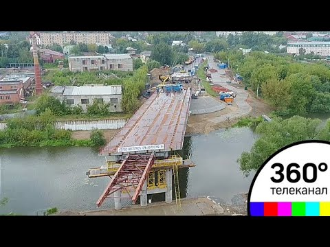 Мост через реку Нару в Серпухове реконструируют до конца года