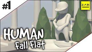 【三人称】ドンピシャのHuman Fall Flat #1【PC】