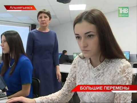 Альметьевский нефтяной институт войдёт в состав КФУ