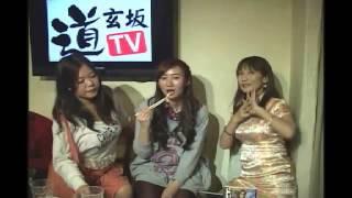 道玄坂で日本酒OFF14年12月の会の5本目の動画 UMENOYADO LAB. 「#1:...
