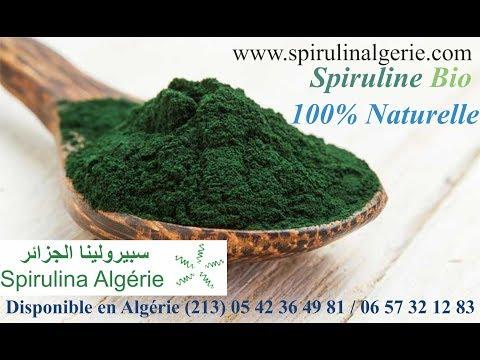 Spiruline en Algérie سبيرولينا الجزائر