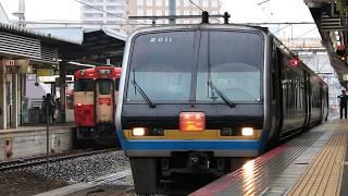 """特急「南風」 岡山駅発車 Limited express """"Nanpū"""",  JR Okayama Station (2019.3)"""