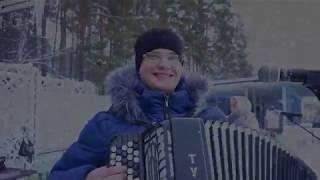 Новогодняя ночь. Алексей ЛеонЕнков (Живой звук - 1 января 2019 - п.Пржевальское)