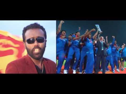 Vissai Visse 2016 T20 World Cup Music Video   Shan Jinendra   1080p mp4