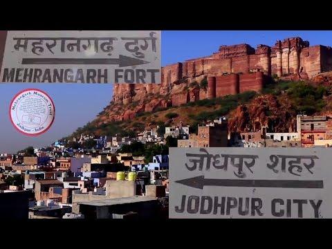 "Why is Jodhpur the ""Blue City"" Blue? Jodhpur Fort Rajasthan India Travel Video India vlog 11 Youtube"
