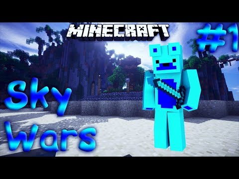 Minecraft Sky Wars #1|ПЕРВЫЙ РАЗ ИГРАЮ В SKY WARS!(Banana Game)