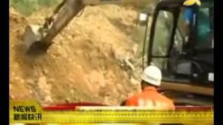CQTV:贵州发生山体滑坡 已致4人死亡