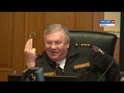 Вести Пермь. События недели 24.02.2019