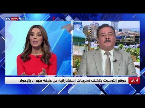 عبد القادر الجميلي: التسريبات الاستخباراتية تكشف أن إيران جنّدت عملاء لها داخل السلطات العراقية  - نشر قبل 25 دقيقة