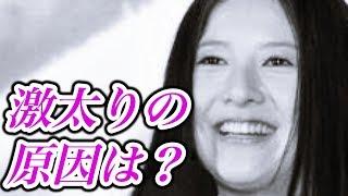 吉高由里子の激太りは、謎の安心感が原因!? チャンネル登録お願いしま...