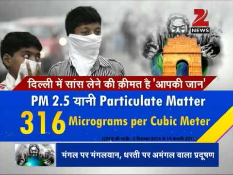 DNA: Analysis of New Delhi's alarming air pollution level