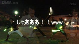 これぞ6期生愛← 曲:夕立の前(SKE48 研究生) 1番、ラスサビ:SHOVER ...