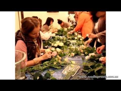 Курсы свадебного оформления, декора и флористики от Престиж декор. Мастер класс (фрагменты)
