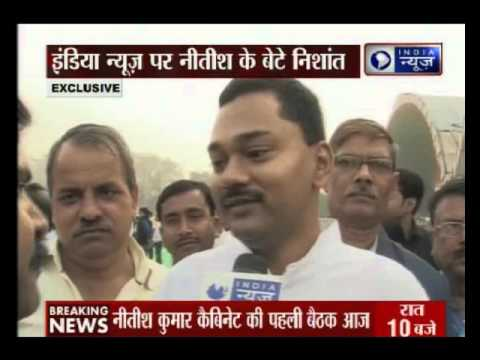 Nitish Kumar's son Nishant Kumar speaks exclusively to India News