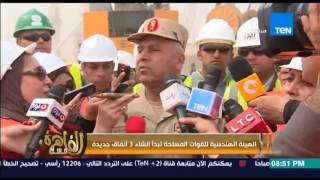 مساء القاهرة -- الهيئة الهندسية للقوات المسلحة تبدأ انشاء 3 انفاق جديدة