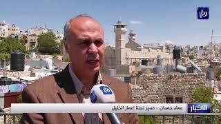 البلدة القديمة في الخليل تختنق بحواجز الاحتلال - (12-5-2019)