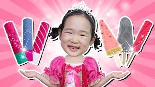 冰淇淋變成唇膏啦!?這是什麽黑魔法!- 馬樹奇趣秀Mashu ToysReview thumbnail