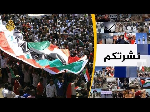 ???? السودانيون يحيون ذكرى أول انتفاضة شعبية ضد الحكم العسكري #مليونية_21أكتوبر  - نشر قبل 48 دقيقة