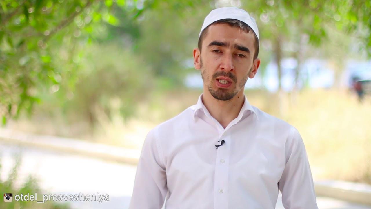 Чистота в Исламе - YouTube  Аминь В Исламе