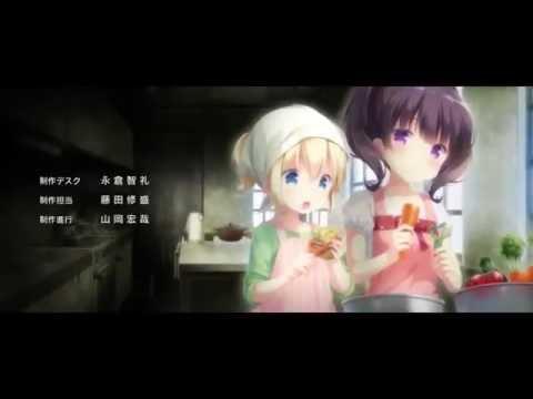Regalia -The Three Sacred Stars ED [ PATRIA ] Minami