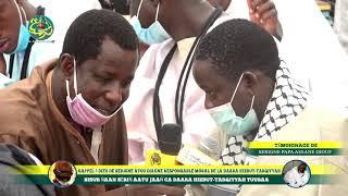 Serigne Papa Assane Diouf : Cérémonie de prières à la mémoire de S. Atou Diagne