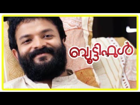 Beautiful Movie Scenes | Jayasurya intro as quadriplegic | Thesni joins as maid | Nandhu
