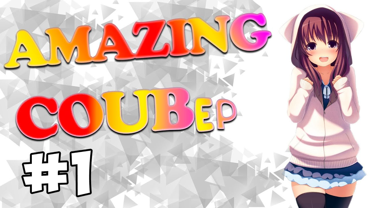 AMAZING COUB compilation #1| AMV/ BEST COUB/ аниме/ gif/Fail