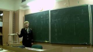 видео Геодезии о Геодезии