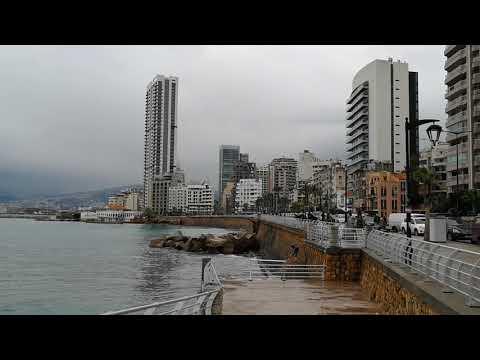 Beirut Ain El Mreisseh El Manara - Beirut Lighthouse - AUB area - Beirut omnidirectional beacon