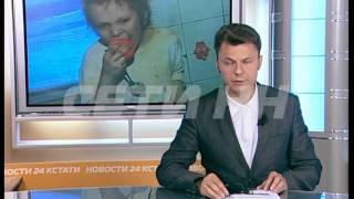В деле нижегородского 'Маугли' поставлена точка