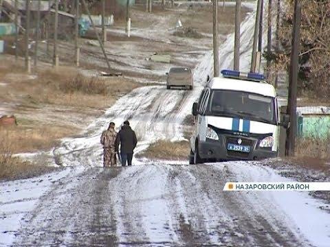 В деревне под Назарово 18-летний парень устроил кровавую резню