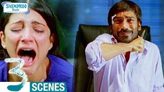 Dhanush Best Performance Ever | Dhanush Ends Life | 3 Telugu Movie Climax Scene | Shruti Haasan