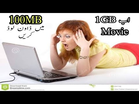 Just 100MB Mein Full HD Movie Download Kro