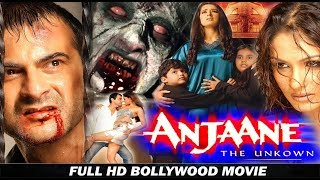 Anjaane (The Unknown) - HD Bollywood Horror Hindi Movie - Manisha Koirala, Sanjay Kapoor, Helen