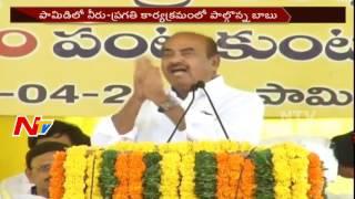 JC Diwakar Reddy Satirical Speech at Neeru - Pragathi Program in Anantapur || NTV