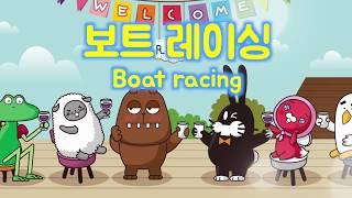 [PJ]보트레이싱 Boat Racing