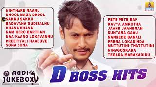D Boss Hits | Challenging Star Darshan Super Kannada Songs | Jhankar Music