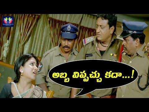 Prudhvi Raj And Jyothi Ultimate Comedy Scenes | Latest Telugu Comedy Scenes | TFC Comedy